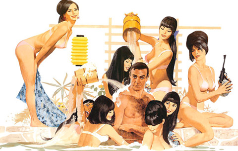 mcginnis-james-bond-bath